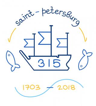 Логотип к 315-летию Санкт-Петербурга