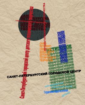 Малевич - центр творчества