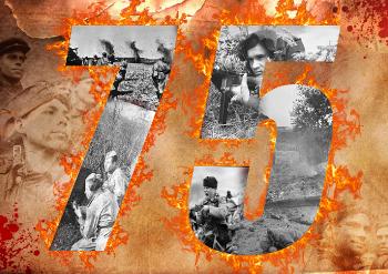 Вечно горящие - 75