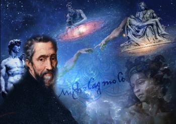Вселенная Микеланджело