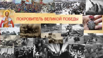 Только слепая, безрассудная ненависть могла двигать теми, кто ввязался в такую авантюру, как война с великой Россией